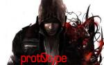 prot0type
