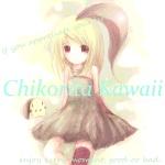Chikorita_Kawaii