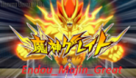 Endou_Majin_Great