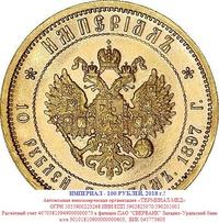 Косеубаева Галина