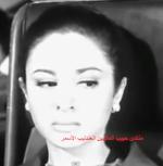 التهانى والمواساة فى مختلف المناسبات 10-94