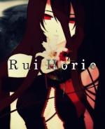 Rui Horie