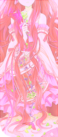 Pinku