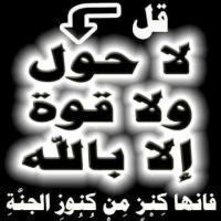 ابو ابراهم