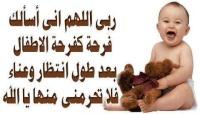 مسلم و لي الفخر