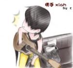 Lady_Xiah