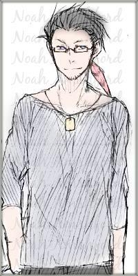 Noah Amshford