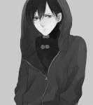 Kishi kun