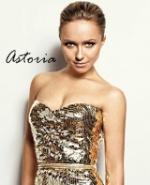 Astoria_Kingston