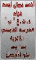 AHMADAWWAD