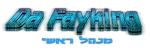 da_fayking
