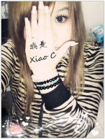 XIAO<3