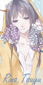 Rina Tsuyu