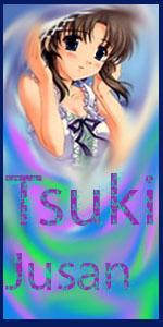 Tsuki Jusan