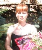 Ирина14