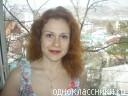 Olga-Olga