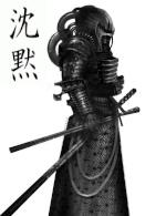 Harao