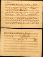 Pianokid220