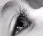 سواد العين