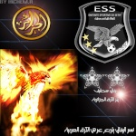 E_S_S
