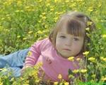 فلة الربيع