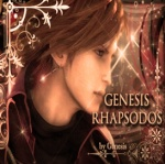 *Genesis