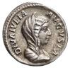 Monedas de Emperatrices Romanas Julia_11