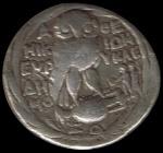 Monedas62