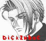 Dickinbac