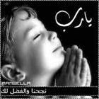 خاص بحــــــــــواء 1225-80