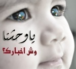 خاص بحــــــــــواء 18-95