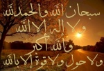 منتدى التاريخ الإسلامي 192-28