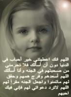 خاص بحــــــــــواء 98-65