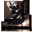 Byakugan