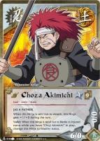 Akimichi Chouza