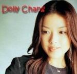 Dolly Chang