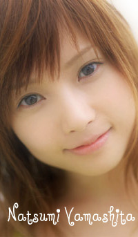 Natsumi Yamashita