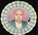 أحمد سيكا