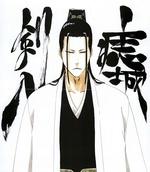 Azashiro Kenpachi