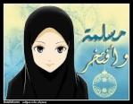 elgana(ة)asfor