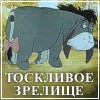 Манчуров Алексей
