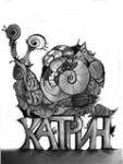 Katrin7