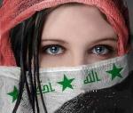 ميمي العراقية