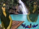 سيف البصراوي