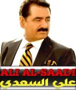 ALI AL-SAADI