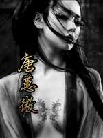 Shen Mei