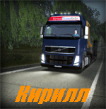 Kirill WETT