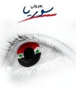 عمر المصطفى