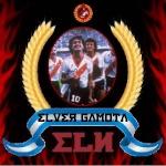 Elver Gamota