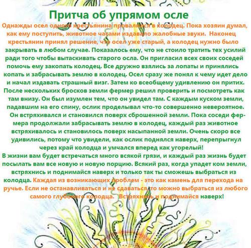 Рейки деньги инициации Oezaa_10